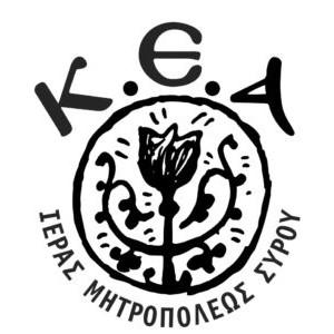 KENTRO EREUNAS KAI ANAPTYXIS IERAS MHTROPOLIS SYROU
